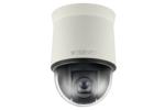 WiseNet (Samsung) SNP-6321