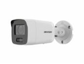 HikVision DS-2CD2087G2-LU(4mm)(C)