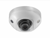 HikVision DS-2CD2523G0-IWS(2.8mm)