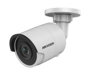 IP-камера HikVision DS-2CD2025FWD-I(2.8mm)