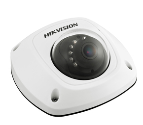 IP-камера HikVision DS-2CD6520D-I(4mm)