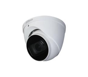 Видеокамера Dahua DH-HAC-HDW2802TP-Z-A-DP