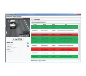 Macroscop Модуль распознавания автономеров MACROSCOP. для автомагистралей.