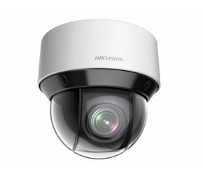 IP-камера HikVision DS-2DE4A220IW-DE
